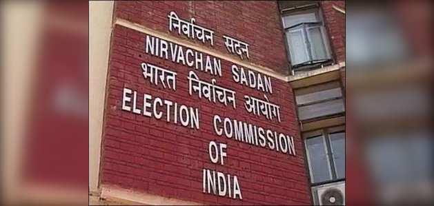 लोकसभा चुनाव 2019: आज शाम होगा तारीखों को ऐलान