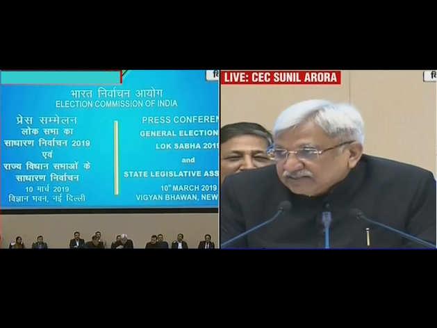 लोकसभा चुनाव 2019: आयोग ने की तारीखों की घोषणा, 7 चरणों में होंगे संपन्न