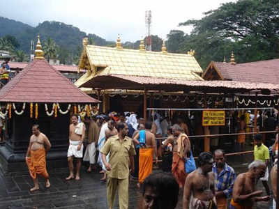केरल स्थित सबरीमला मंदिर (फाइल फोटो)