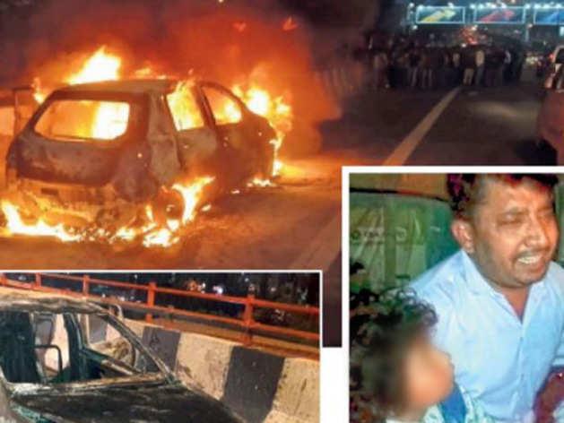 दिल्ली: कार में लगी आग, देखते-देखते शख्स ने खोया परिवार