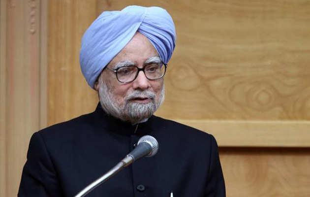 पंजाब: कांग्रेस ने मनमोहन सिंह को अमृतसर से चुनाव लड़ने का न्योता दिया