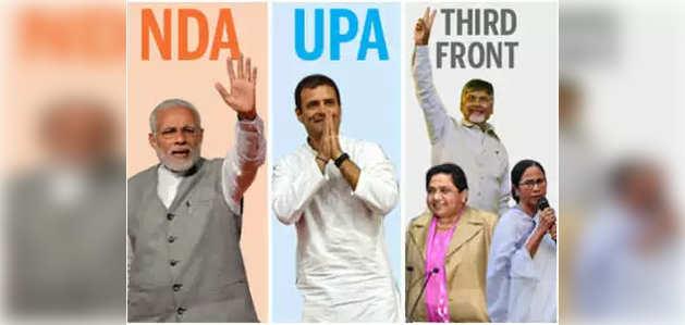 लोकसभा चुनाव 2019: जानें, NDA, UPA, महागठबंधन की ताकत, कमजोरी और चुनौती