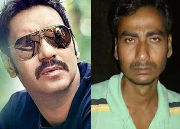 अजय देवगन के हमशक्ल...