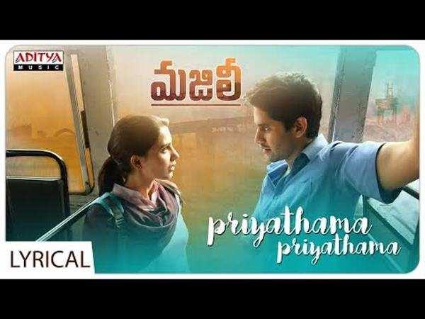 priyathama priyathama lyrical song from majili movie