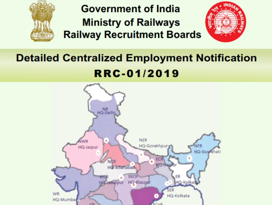 RRC Level 1 post Official Notification 2019