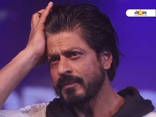 twitter users went gaga when shah rukh khan posted a question