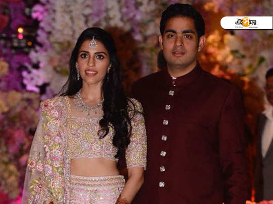 ​akash ambani and shloka mehta seal it with a passionate kiss and the video goes viral