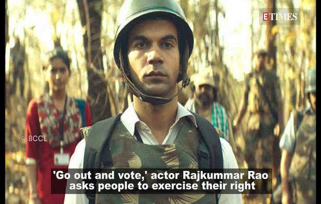 वोटिंग को लेकर राजकुमार राव ने की लोगों से अपील