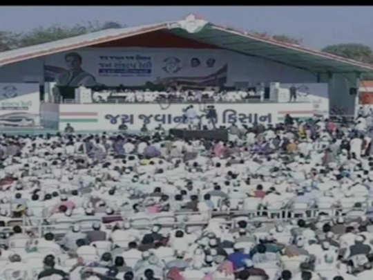congress-Rally