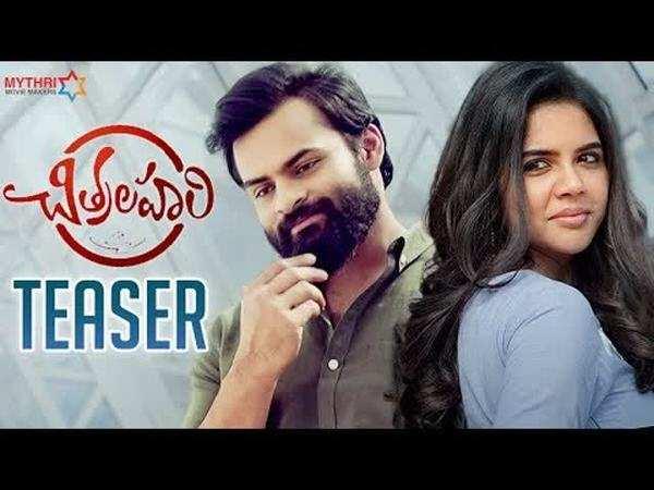 chitralahari movie teaser