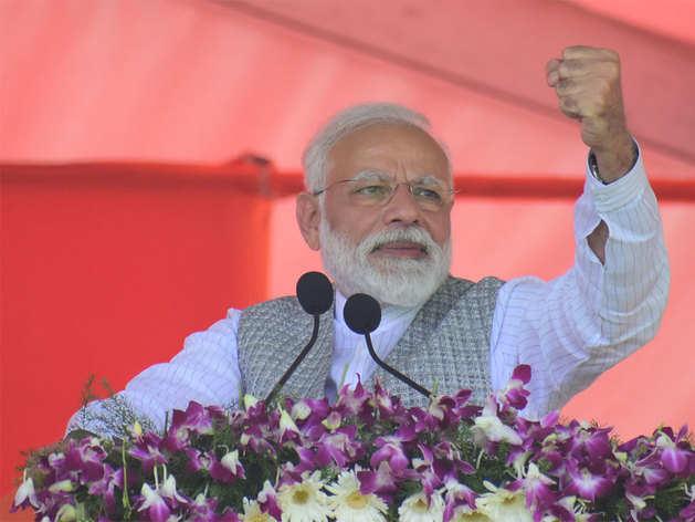 PM ने किया दिग्गज हस्तियों को टैग