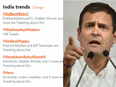 Image result for #GoBackRahul
