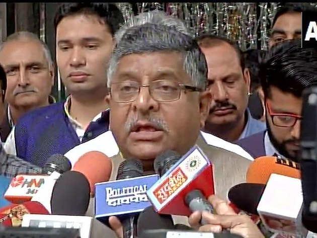 EC से राहुल की शिकायत