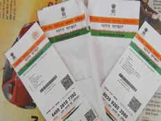 who all have to pay 20 rupees for aadhar authentication