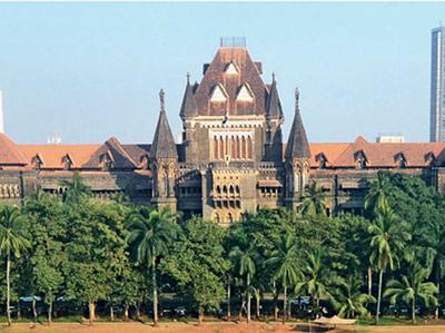 Bombay Haai Court Mein Boli Mumbai Police- Sarkaar Giraane Ke Liye Daliton Ko Laamaband Kar Rahe The Giraftaar Aiktivist