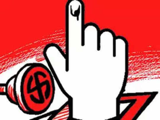 voting (1)