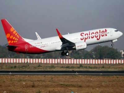 Aaj Airport Par Cheharon Ki Havaaiyaan Udne Ke Aasaar, Darjanon Flaaitein Ho Sakti Hain Radd