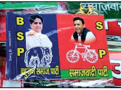 Loksabha Chunaav BSP-SP Ke Mahaagathabandhan Ne Badhaai Saajha Jhande Ki Demand