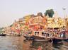 ferry service will start in ganga from april in varanasi
