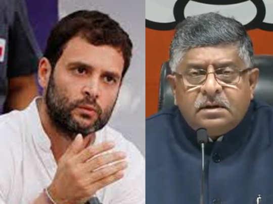 BJP-Congress: चीनच्या आताच्या दादागिरीला नेहरू जबाबदार: भाजप