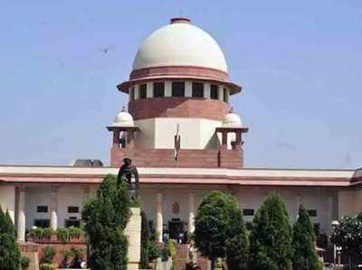 Raafel Case Mein Leek Dastaavejon Par Kendra Ke Visheshaadhikaar Ke Daave Par Supreme Court Ne Faisala Surakshit Rakha