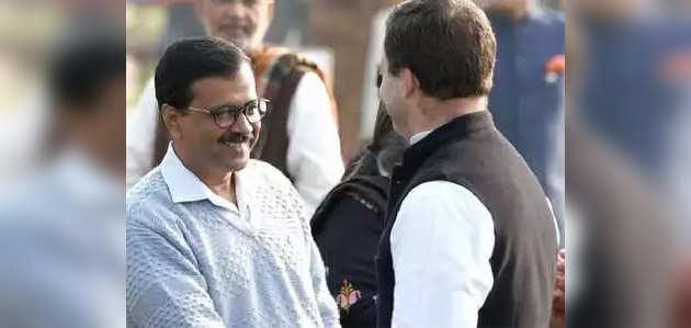 AAP से गठबंधनः सामने आए कांग्रेस में मतभेद?