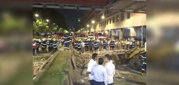 देखें: मुंबई के CST स्टेशन के पास गिरा फुट ओवर ब्रिज
