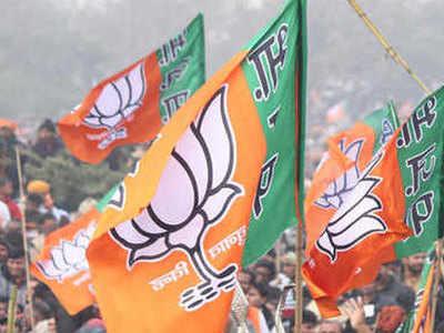 UP Har Seat Par '5 Ka Dam Dikhaaegi BJP
