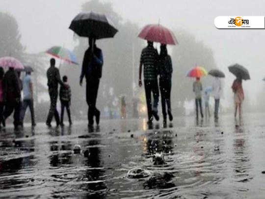 Kolkata weather: Rain forecast in next 3-4 days