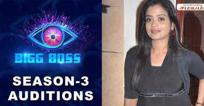 bigg boss 3 contestants: Tamil Bigg Boss : நடிகை