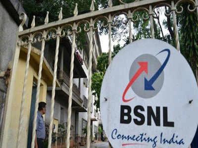 Vitteeya Sankat Ke Beech BSNL Ke Vitt Nideshak Badle Gaye