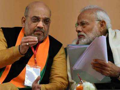 Image result for BJP की पहली लिस्ट