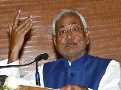 बिहार के सीएम नीतीश कुमार को बड़ी राहत