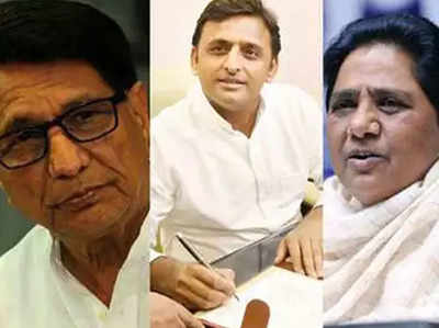 Sanyukt Rallyan Kar BJP Ke Mumkin Ko Naamumkin Banaane Ki Jugat Karega SP-BSP-aaraeladi Gathabandhan