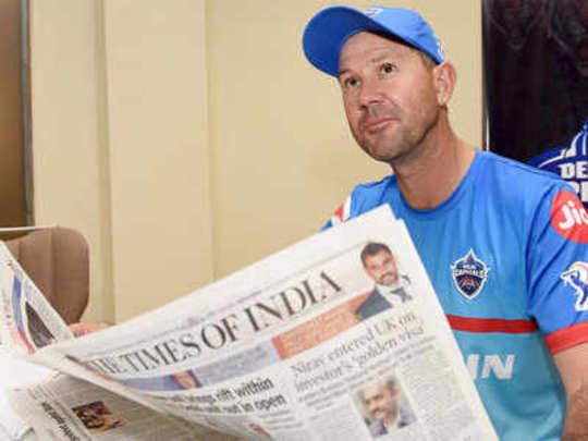 ...तर भारतच वर्ल्डकप जिंकेल: रिकी पॉंटिंग