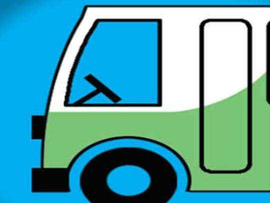 feeder-bus-service