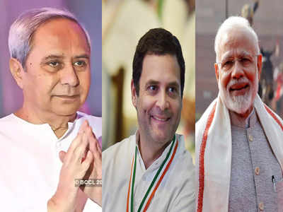 ओडिशा की 21 सीटों पर चार चरणों में होगी वोटिंग