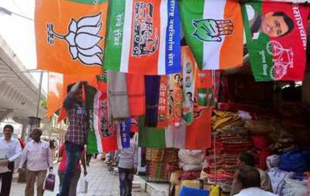 लोकसभा चुनाव 2019: EC ने तय किया झंडे और डंडे का आकार