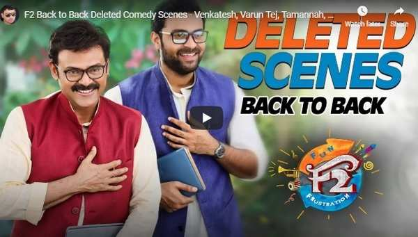 f2 back to back deleted comedy scenes