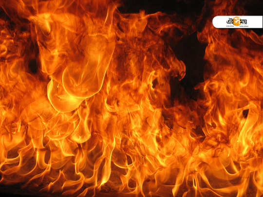 fire broke out in a chemical factory at Behala