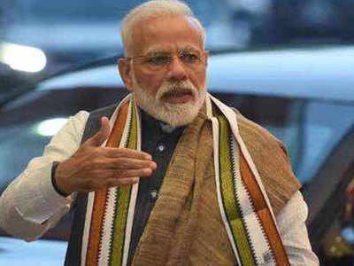 नारों से हो रहा है बीजेपी-कांग्रेस में मुकाबला