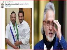 vijay mallya retweets ongole ysrcp mp candidate magunta srinivasulu reddy tweet