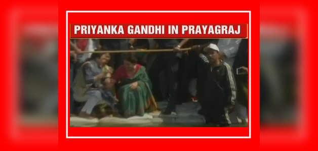 प्रियंका गांधी की गंगा यात्रा शुरू, प्रयागराज से काशी तक करेंगी यात्रा