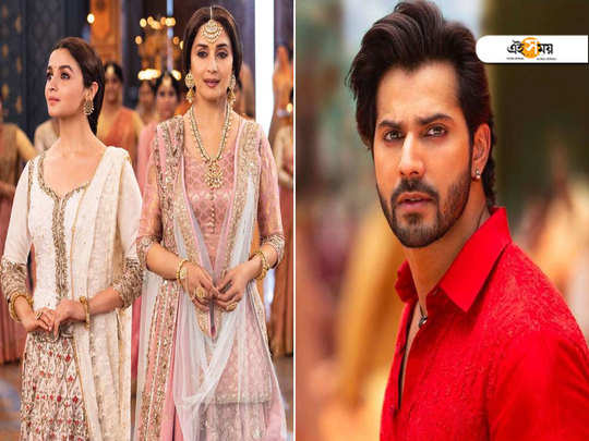 'Kalank' song 'Ghar More Pardesiya