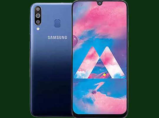 Samsung Galaxy M30 की फ्लैश सेल आज, मिलेंगे ये ऑफर्स