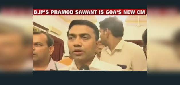 प्रमोद सावंत ने नए CM के रूप में संभाली गोवा की कमान