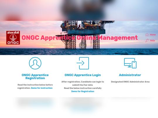 ongc apprentice 2019