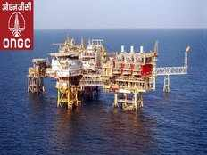 ongc has invited applications for 23 executives at e1 level through ugc net exam june 2019