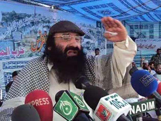 हिज्बुल सरगना सलाहुद्दीन पाकिस्तान से आतंकी गतिविधियों को संचालित करता है