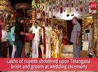 வீடியோ: பணமழையில் குளிக்கும் திருமண ஜோடி